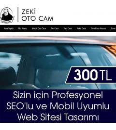 www.camcizeki.com